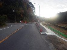 道路改良工事 大柳