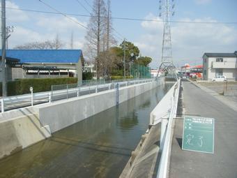 かんがい排水事業 中井筋地区 高浜工区 その22工事